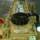 UID Military Contractors Case Study