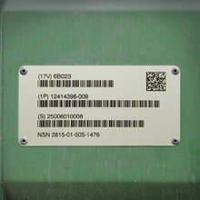 Camcode UID Labels